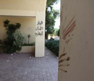 benghazi bloody hands2